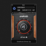 【DTM】キックにむっちゃ使える!!Waves OneKnob Driver