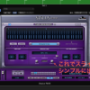 【DTM】Spectrasonics Stylus RMX Edit Group 使用例 ハイハット編