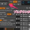 Bitwig Studio MIDI ノートREC 時のクオンタイズについて