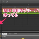 Native Instruments Maschine でBUS トラックを作成する