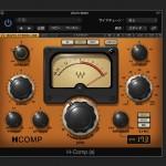 Waves H-Comp をバスコンプとして使ってドラムに一体感を出そう!!