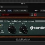 ただの簡易版ではない!!独特のプッシュ感を与えよう!!SoundToys Little Radiator