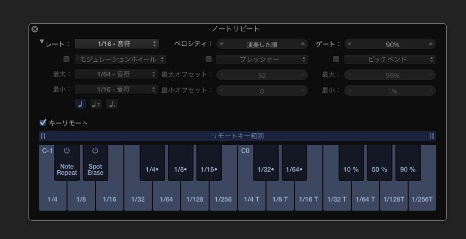 20160910-2
