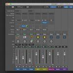 Logic Pro X サブミックスはバストラックではなくVCAグループを使おう!!
