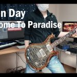 Green Day – Welcome To Paradise[GUITAR COVER] [INSTRUMENTAL COVER] by Yuuki-T