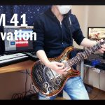 SUM 41 – Motivation[GUITAR COVER] [INSTRUMENTAL COVER] by Yuuki-T