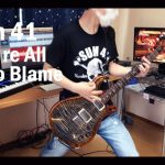Sum 41 – We're All to Blame [GUITAR COVER] [INSTRUMENTAL COVER] by Yuuki-T