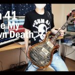 Sum 41 – Fake My Own Death [GUITAR COVER] [INSTRUMENTAL COVER] by Yuuki-T