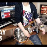 GLAY – Yuuwaku 誘惑 [GUITAR COVER] [INSTRUMENTAL COVER] by Yuuki-T